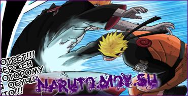 Naruto manga color 442 / Манга Наруто цветная 442